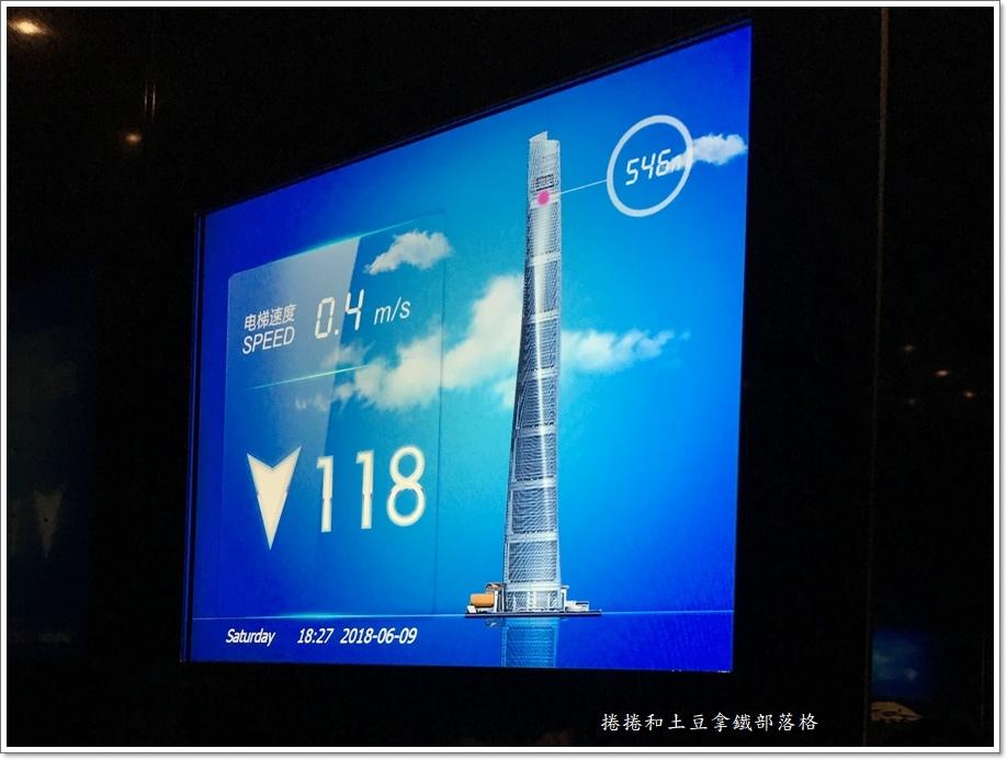 上海中心大廈-23.JPG