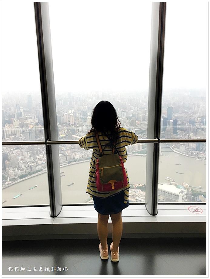 上海中心大廈-24.JPG