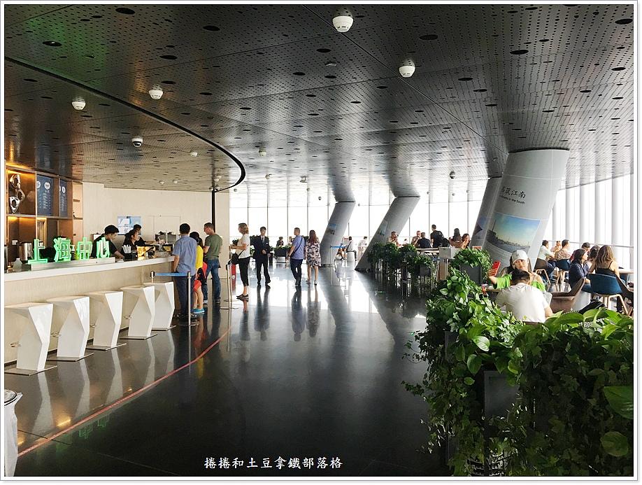 上海中心大廈-27.JPG
