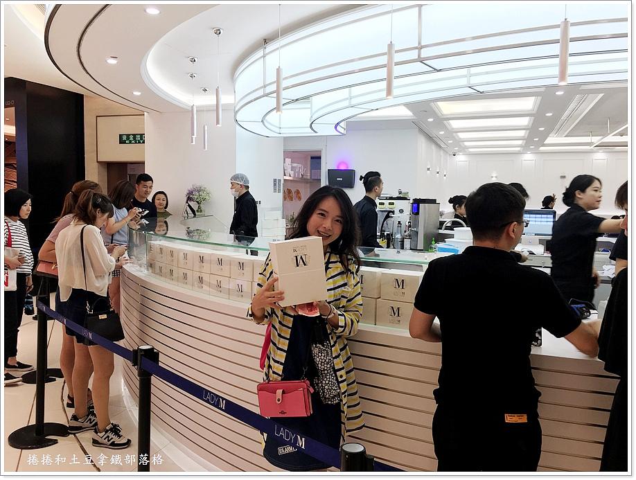 上海LADY M-2.JPG