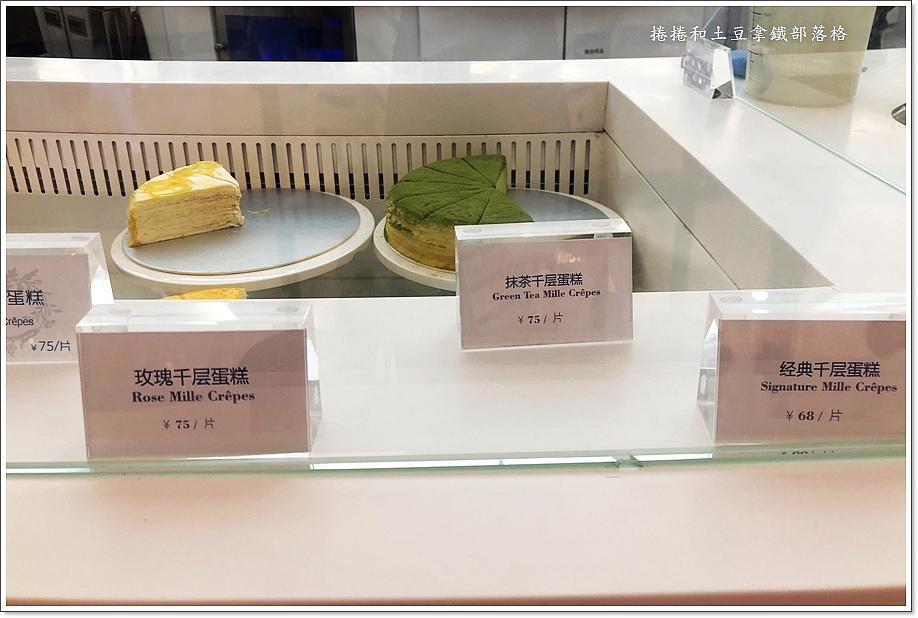 上海LADY M-4.JPG
