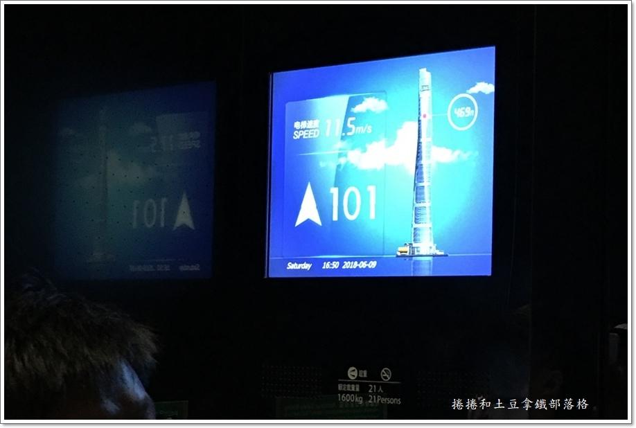 上海中心大廈-30
