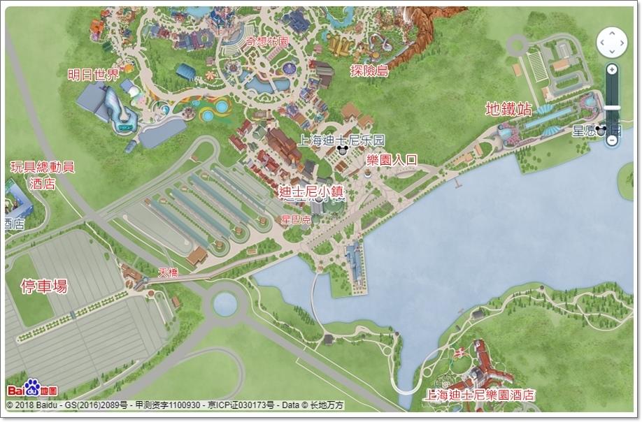 上海迪士尼交通13