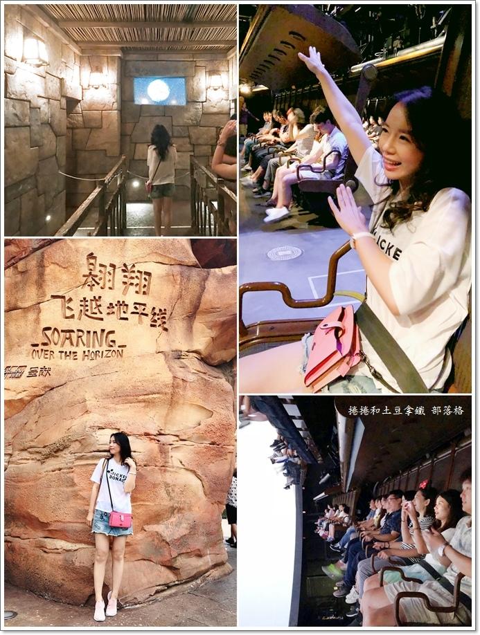 上海迪士尼02.jpg