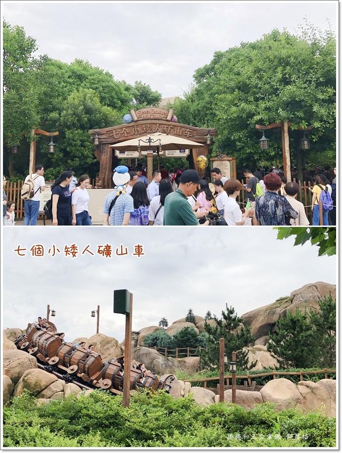 上海迪士尼12.jpg