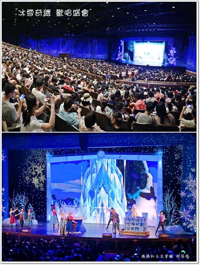 上海迪士尼13.jpg