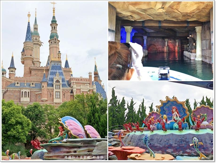 上海迪士尼15.jpg