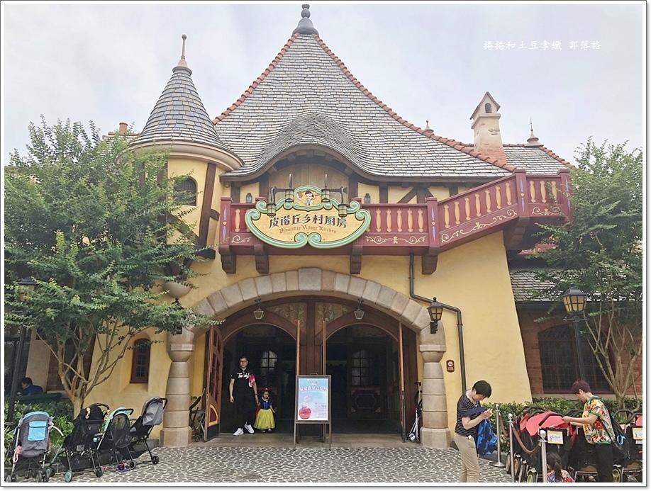 上海迪士尼24.JPG