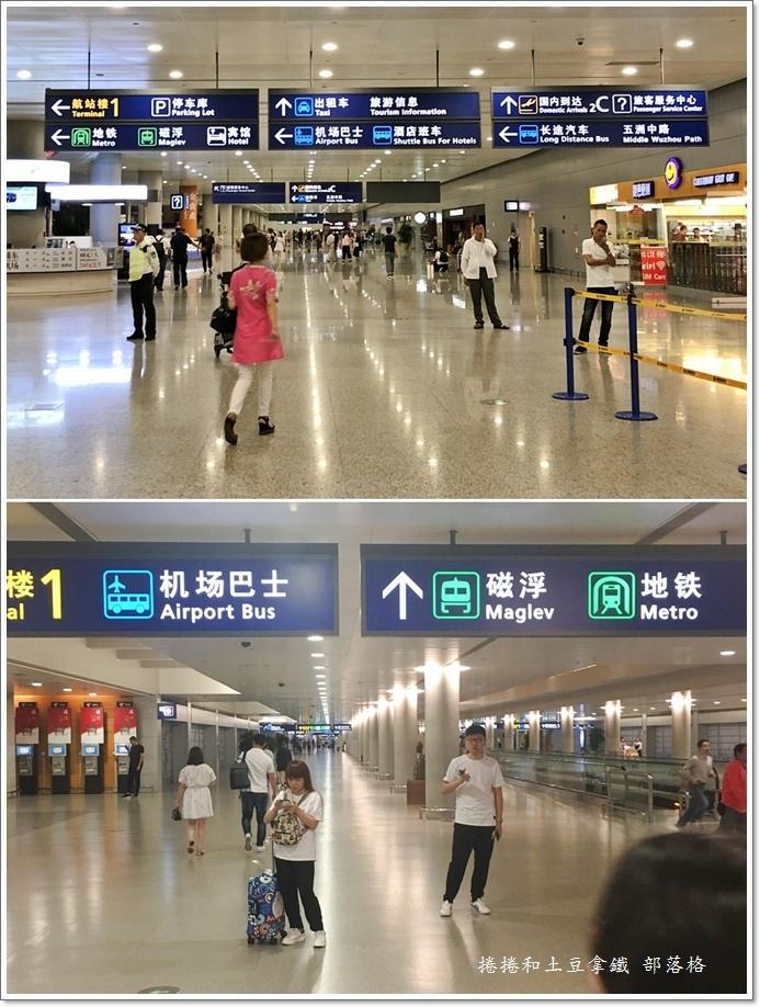 上海機場02