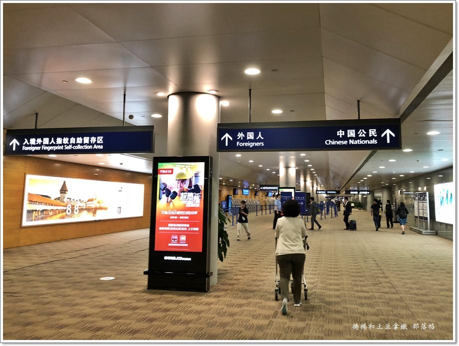 上海機場01