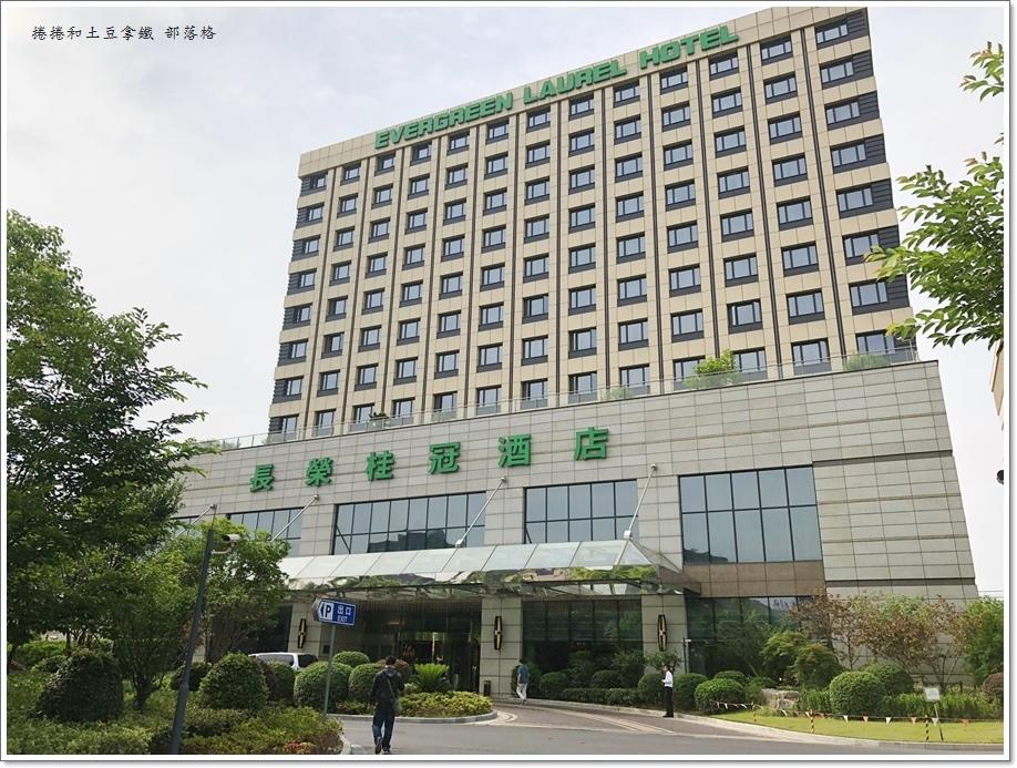 上海長榮桂冠酒店01.JPG