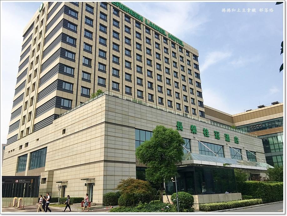 上海長榮桂冠酒店07.JPG