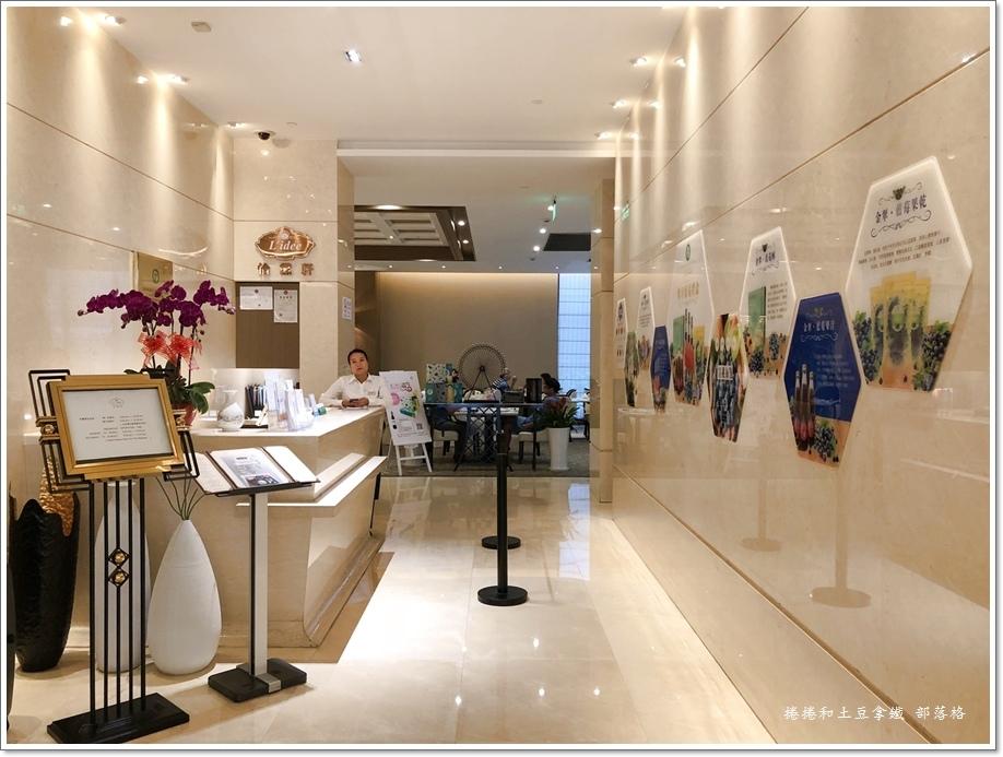 上海桂冠酒店早餐01.JPG