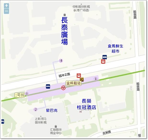 上海長榮桂冠酒店20