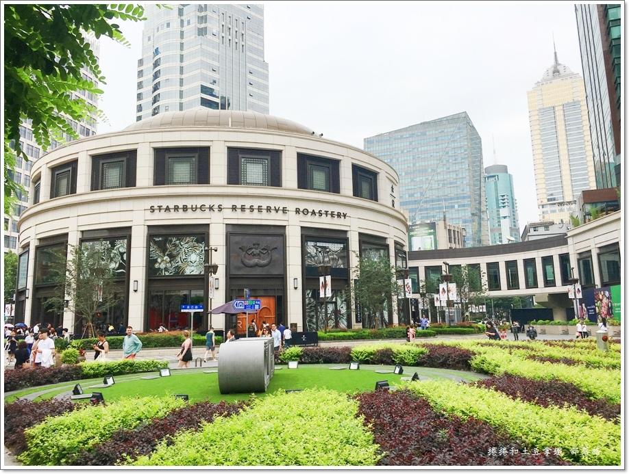上海星巴克旗艦店01.JPG
