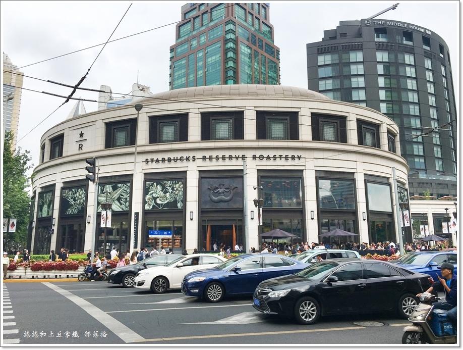 上海星巴克旗艦店03.JPG