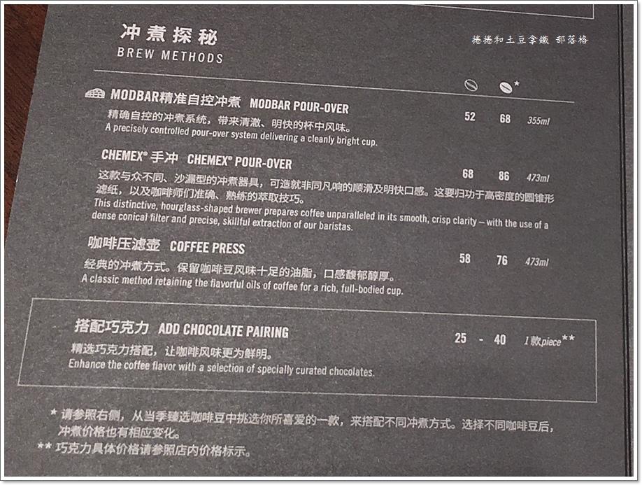 上海星巴克旗艦店25.JPG