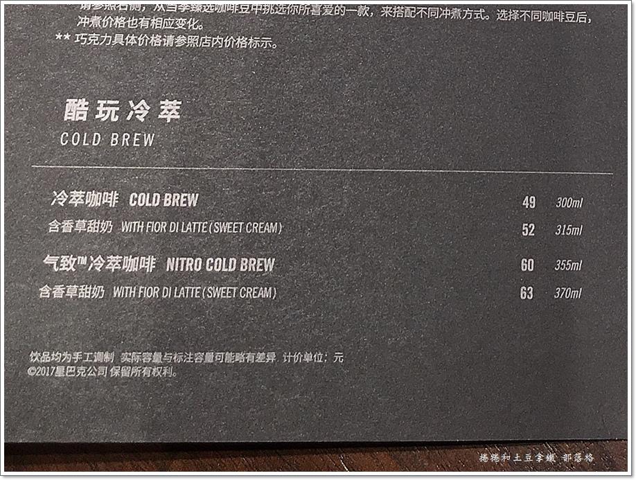 上海星巴克旗艦店26.JPG