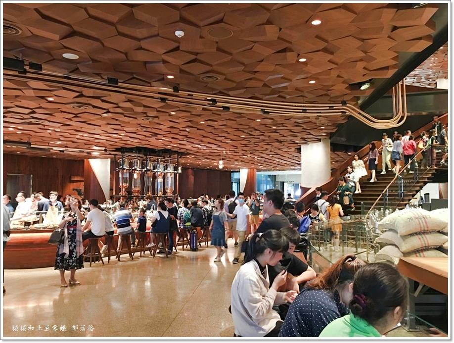上海星巴克旗艦店30.JPG