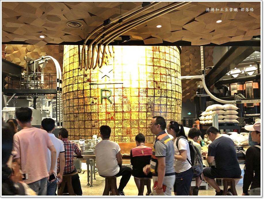 上海星巴克旗艦店33.JPG