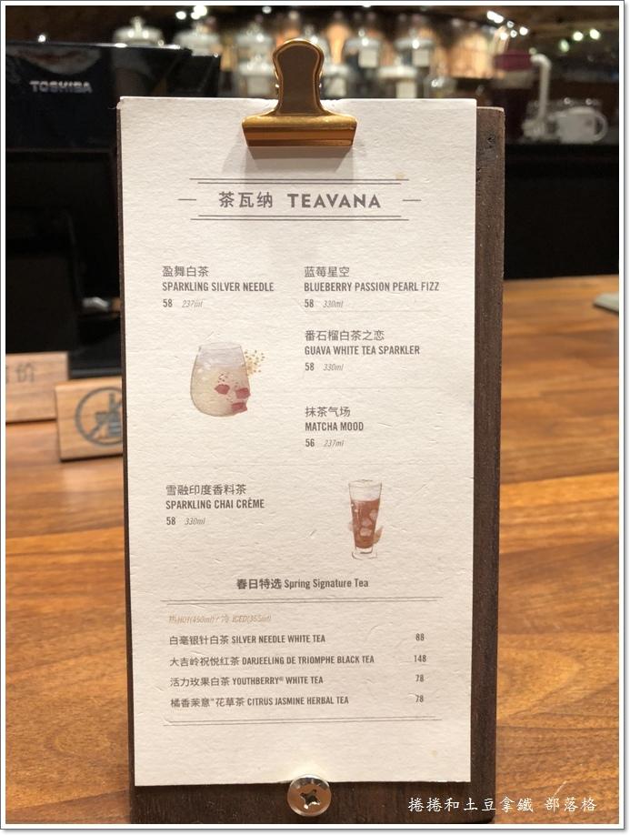 上海星巴克旗艦店34.JPG