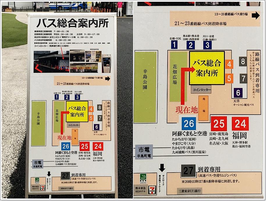 九州產交ROBA-2.jpg