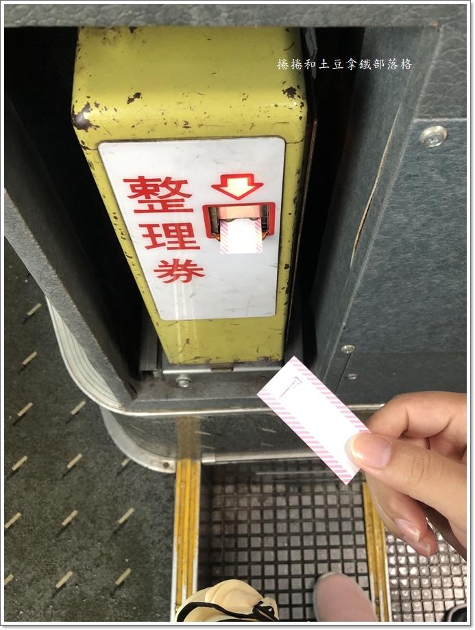 九州產交ROBA-4.JPG