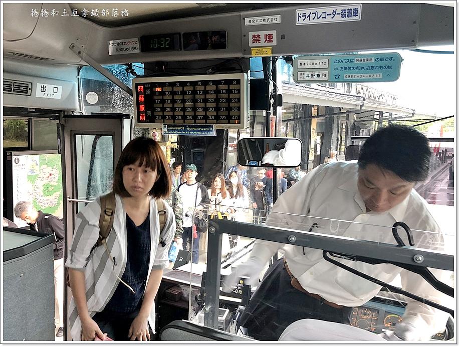 九州產交ROBA-7.JPG