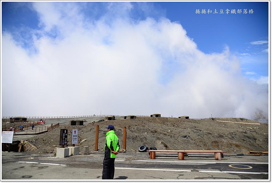 阿蘇火山-3