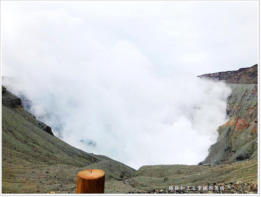 阿蘇火山-5