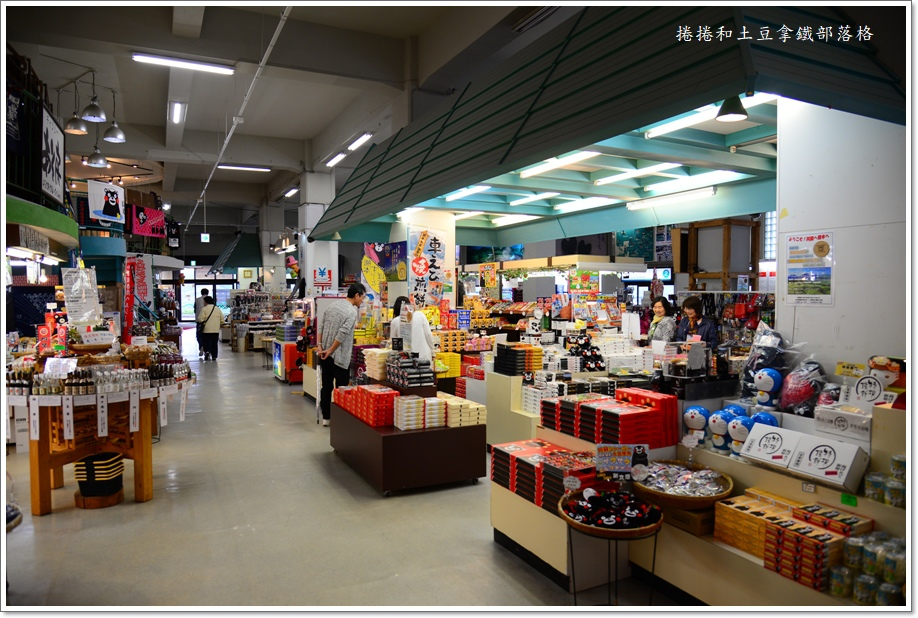 阿蘇山西站商場