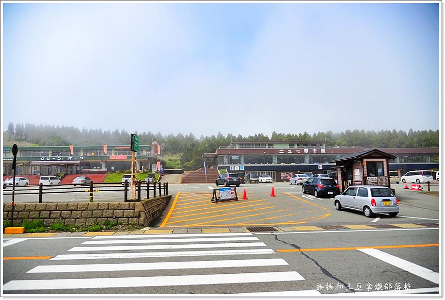 草千里火山博物館