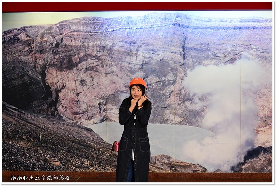 草千里火山博物館-2
