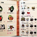 潮州金和日式料理-28