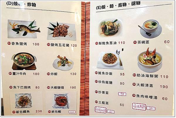 潮州金和日式料理-29
