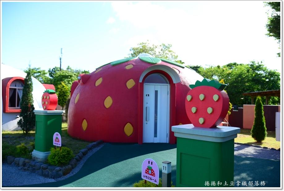 阿蘇農莊熊本熊饅頭屋-5