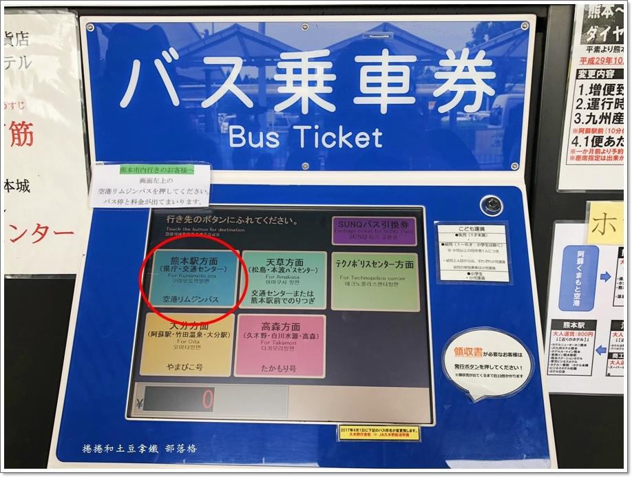 利木津巴士05