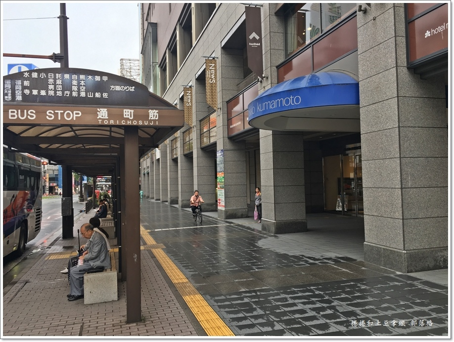 熊本日航飯店04.JPG