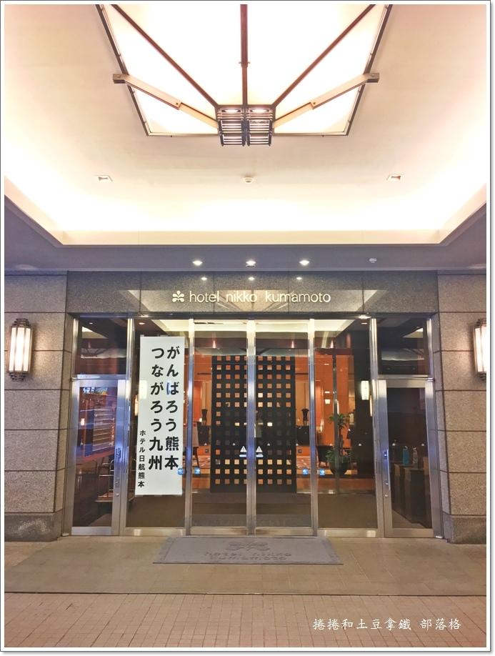 熊本日航飯店07.JPG