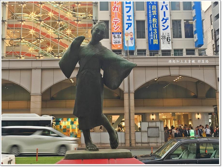 熊本日航飯店21.JPG