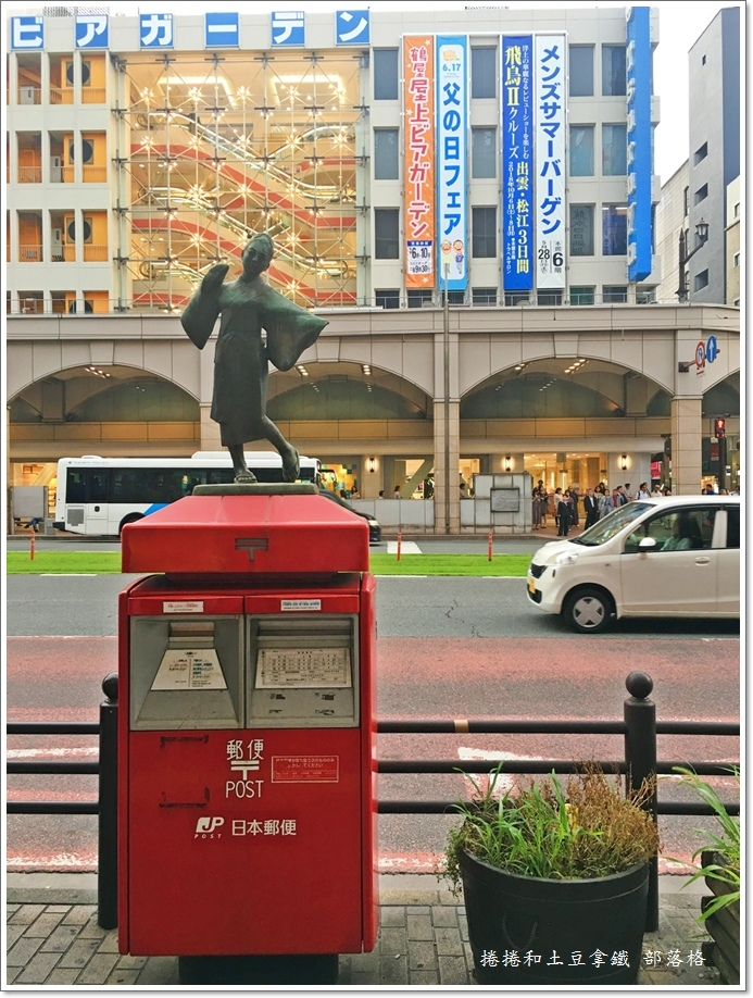 熊本日航飯店22.JPG