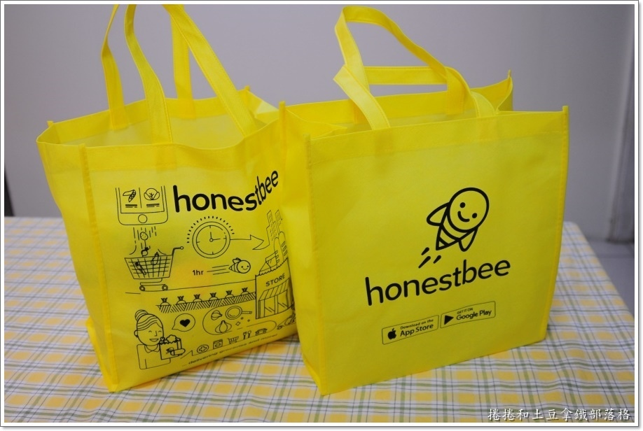 honestbee00014.JPG