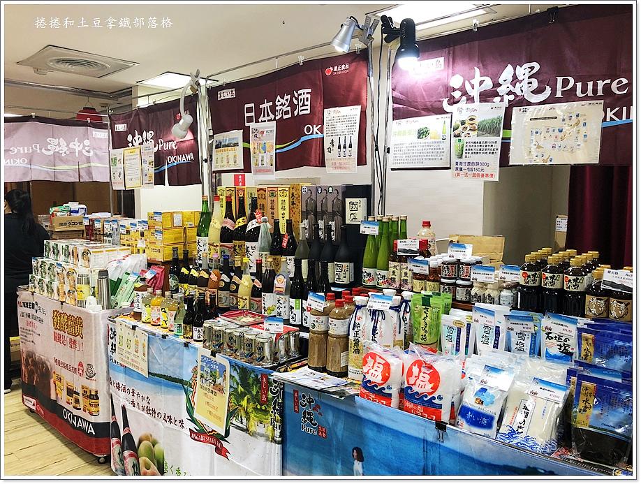 夏季日本展SOGO-25