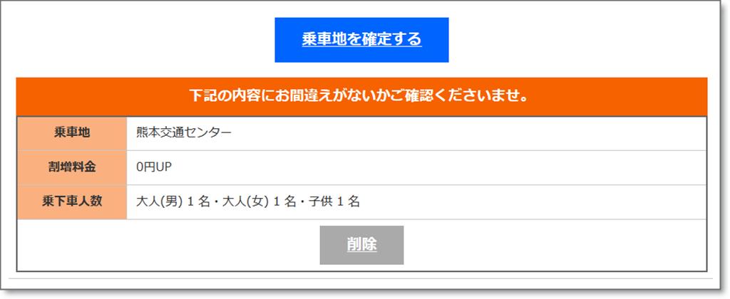 肉麻02_03.png