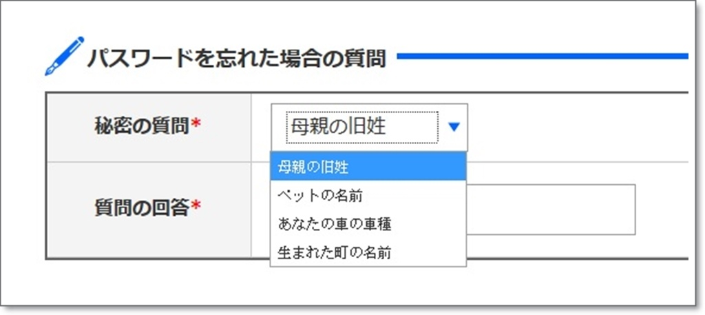 肉麻05_03_忘記密碼時的提示問題與答案.jpg