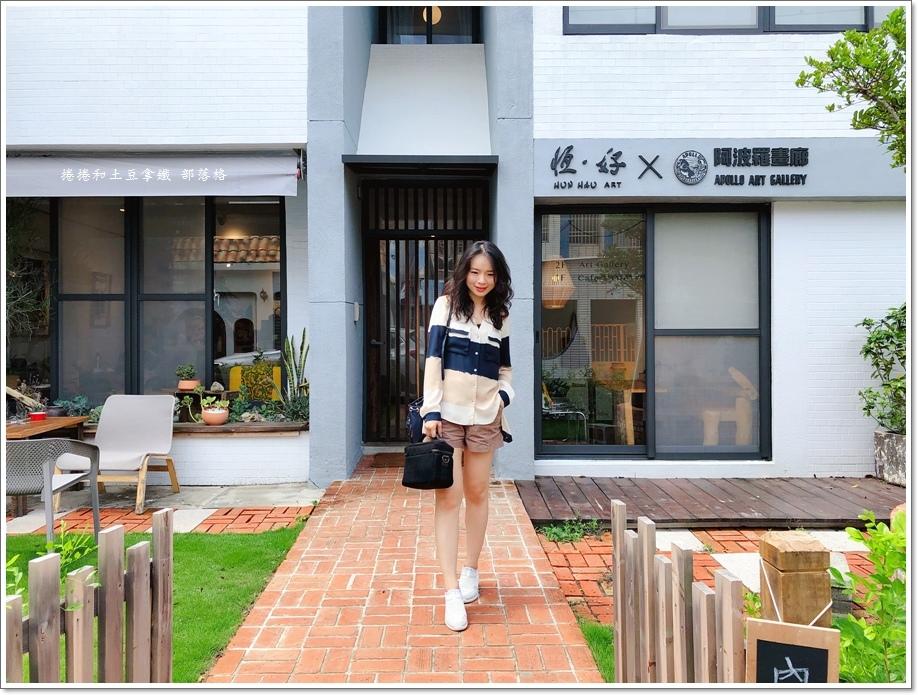 恆好餐廳畫廊02.JPG