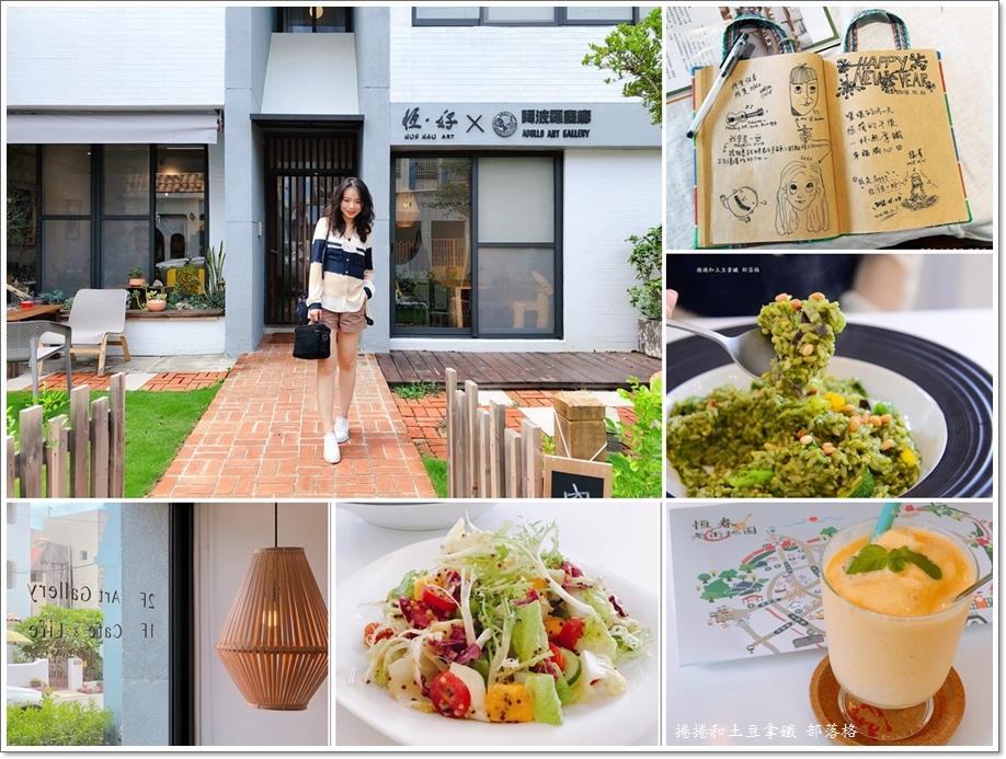 恆好餐廳畫廊28.jpg