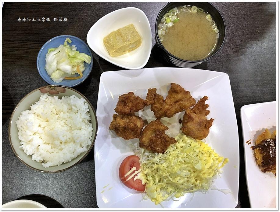 潮來御食事處11.JPG