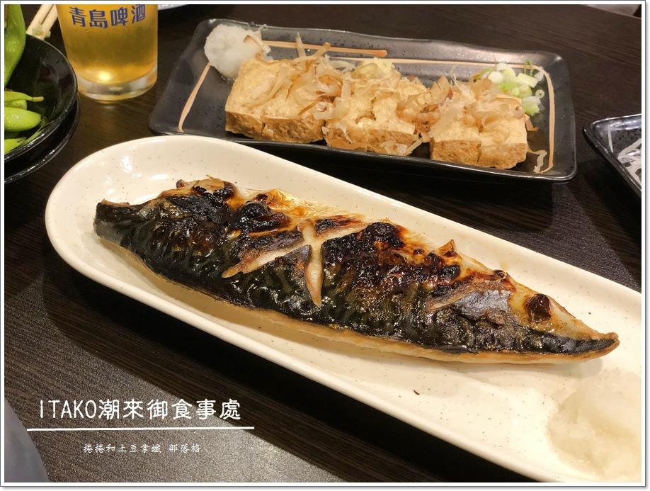 潮來御食事處14.JPG