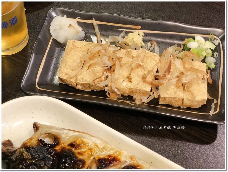 潮來御食事處15.JPG